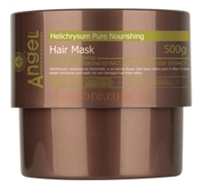 Provence Helichrysum Pure Nourishing Hair Mask - Маска питательная для сухих и поврежденных волос с экстрактом бессмертника