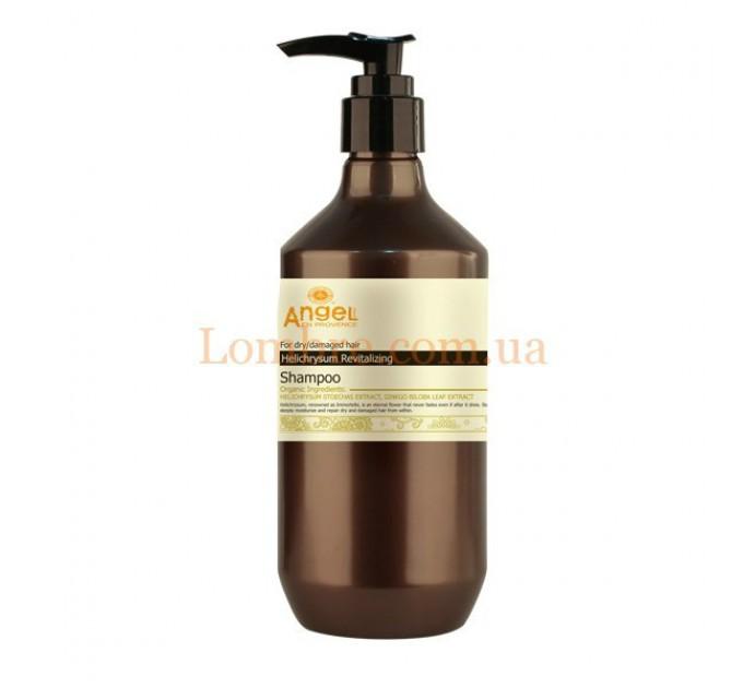 Provence Helichrysum Revitalizing Shampoo - Шампунь для сухих и поврежденных волос с экстрактом бессмертника