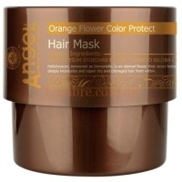 Provence Orange Flower Shining Color Protect Hair Mask - Маска для окрашенных волос «Сияющий цвет» с цветком апельсина