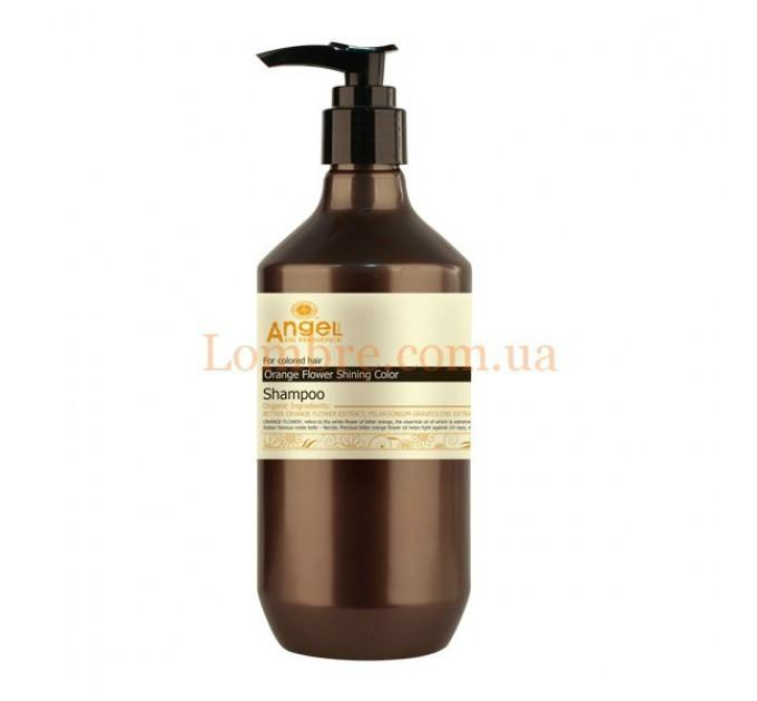 Provence Orange Flower Shining Color Shampoo - Шампунь для окрашенных волос «Сияющий цвет» с цветком апельсина