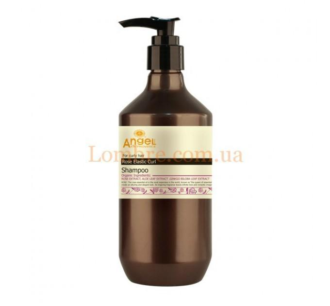 Provence Rose Elastic Curl Conditioner - Кондиционер для вьющихся волос с экстрактом розы