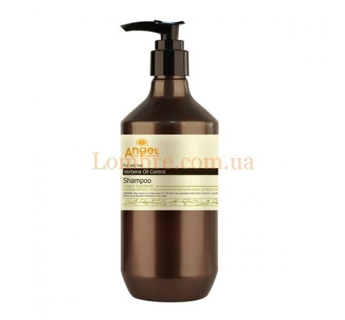 Provence Verbena Oil Control Shampoo - Шампунь для контроля жирности кожи головы с экстрактом вербены
