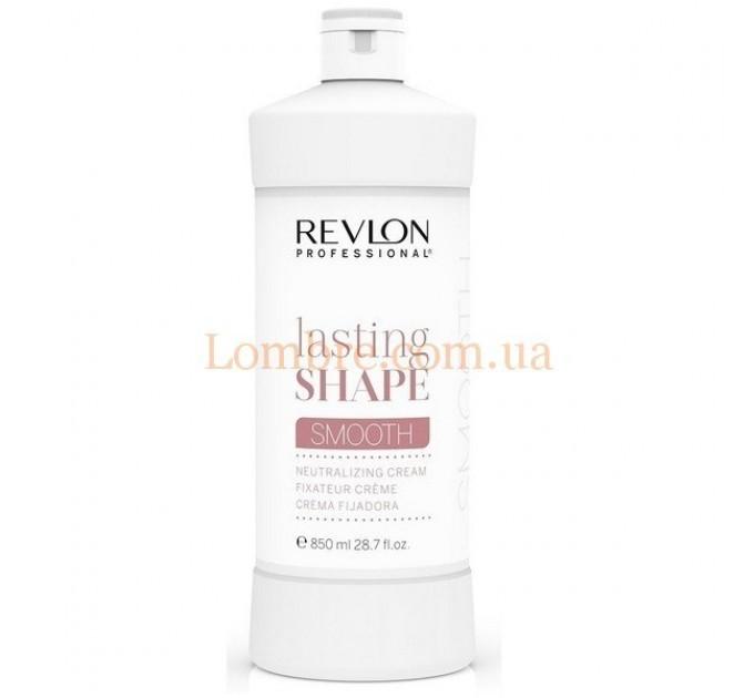 Revlon Lasting Shape Fixing Cream - Нейтрализующий крем