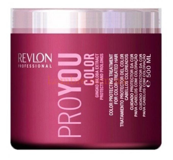 Revlon Pro You Color Treatment - Маска для окрашенных волос