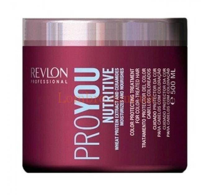Revlon Pro You Nutritive Mask - Маска увлажнение и питание