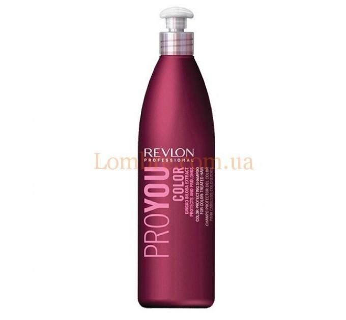 Revlon Pro You Color Shampoo - Шампунь для окрашенных волос