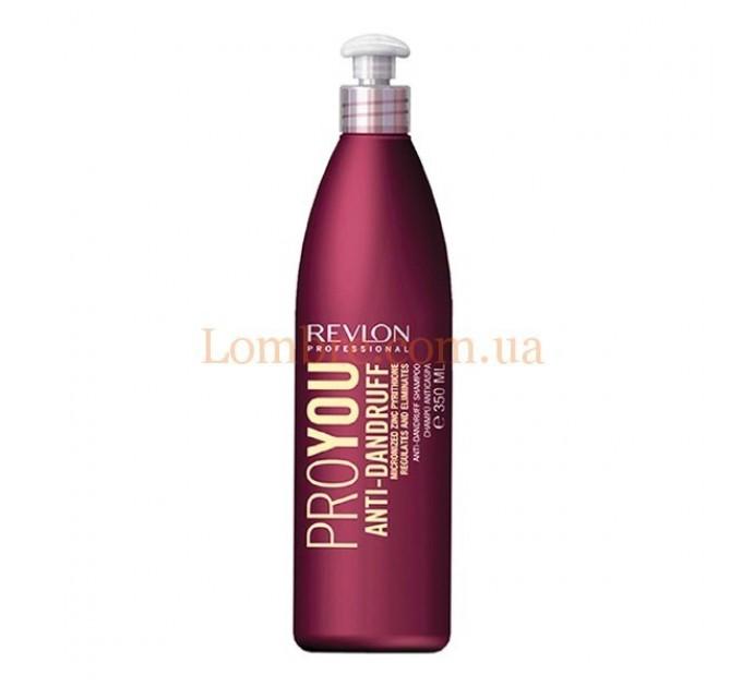 Revlon Pro You Anti-Dandruff Shampoo - Шампунь против перхоти