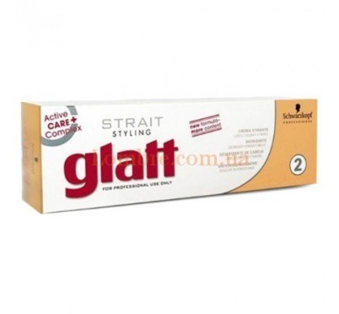 Schwarzkopf Strait Styling Glatt Kit 2 - Набор для выпрямления окрашенных и ослабленных волос