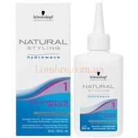 Schwarzkopf Glamour Wave Lotion 1 - Лосьон для завивки №1 нормальных волос