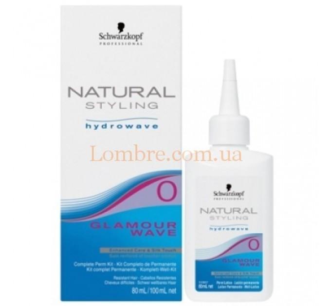 Schwarzkopf Glamour Wave Lotion 0 - Лосьон для завивки №0 труднозавиваемых волос