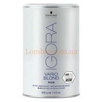 Schwarzkopf Igora Vario Blond Plus - Обесцвечивающий порошок до 7 уровней