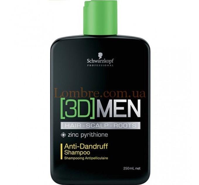 Schwarzkopf 3D MENsion Anti-Dandruff Shampoo - Шампунь против перхоти