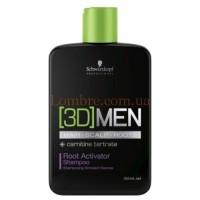 Schwarzkopf 3D MENsion Root Activator Shampoo - Шампунь активатор роста волос