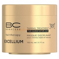 Schwarzkopf BC Excellium Q10+Omega3 Taming Treatment - Смягчающая маска