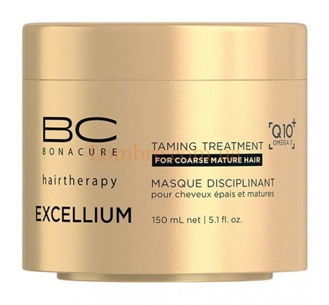 Schwarzkopf BC Excellium Q10+Omega3 Taming Treatment - Смягчающая маска