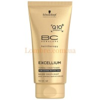 Schwarzkopf BC Excellium Q10+Omega3 Taming Conditioner - Смягчающий кондиционер