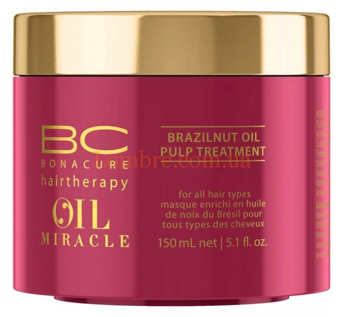 Schwarzkopf BC OM Brazilnut Oil Pulp Treatment - Маска с маслом бразильского ореха