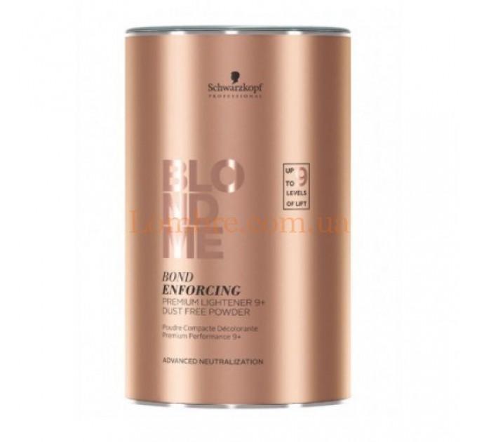 Schwarzkopf Blond Me Enforcing Premium Lightener 9+ Dust Free Powder - Осветляющая бондинг-пудра 9+