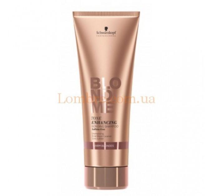 Schwarzkopf Blond Me Tone Enhancing Bonding Shampoo Warm Blondes - Бондинг-шампунь для теплых оттенков блонд