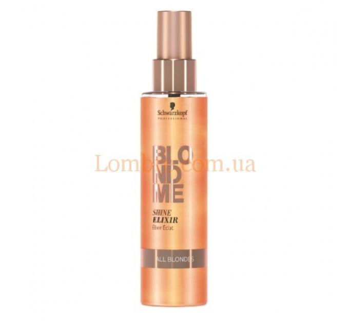 Schwarzkopf Blond Me Shine Elixir - Эликсир для усиления блеска для всех оттенков блонд