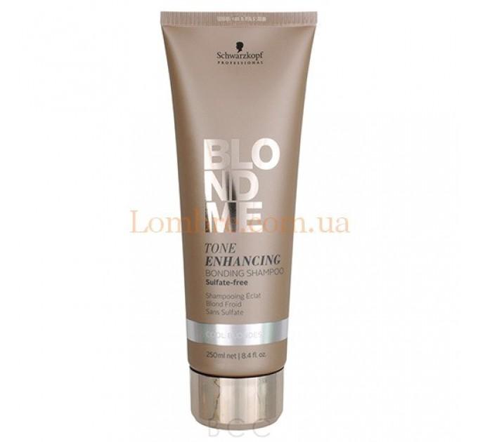 Schwarzkopf Blond Me Tone Enhancing Bonding Shampoo Cool Blondes - Бондинг-шампунь для холодных оттенков блонд