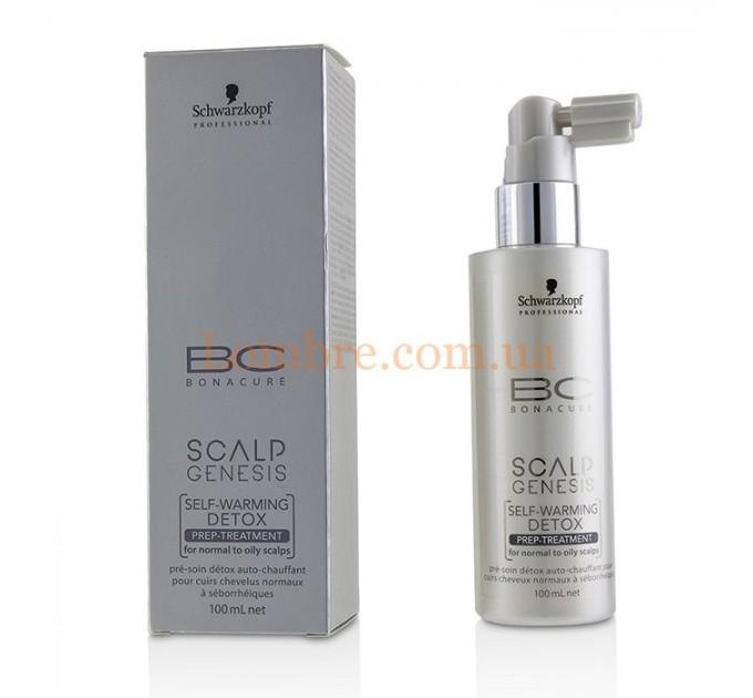 Schwarzkopf BC SG Self-Warming Detox Prep-Treatment - Детокс-терапия согревающая маска для нормальной и жирной кожи