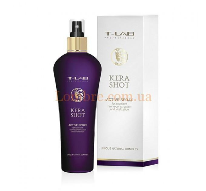 T-LAB Professional Kera Shot Active Spray - Спрей реконструирующий для повреждённых волос