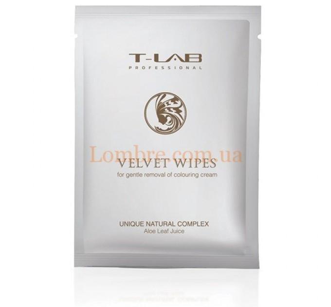 T-LAB Professional Velvet Wipes - Салфетки для очистки кожи после окрашивания