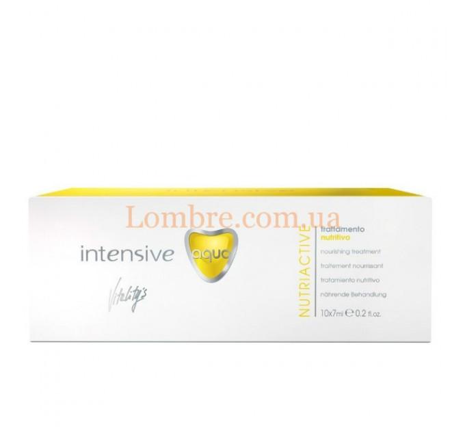 Vitality's Intensive Aqua Nourishing Treatment - Питательная сыворотка с керамидами