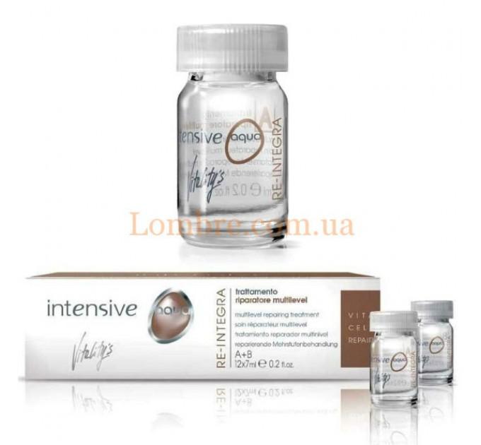 Vitality's Intensive Aqua Re-Integra Multilevel Repairing Treatment - Мультиуровневая процедура восстановления