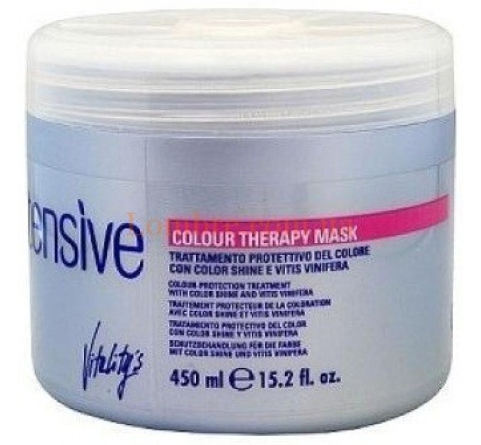 Vitality's Intensive Color Therapy Mask - Маска для окрашенных волос