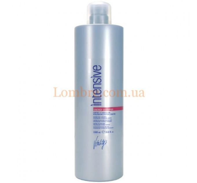 Vitality's Intensive Energy Shampoo - Шампунь для лечения выпадения волос с можжевельником