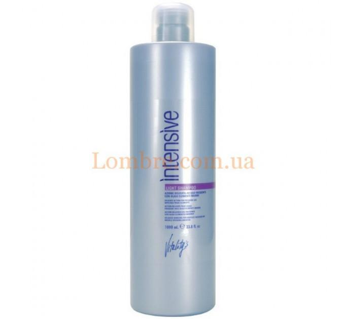 Vitality's Intensive Light Shampoo - Шампунь для тонких волос и чувствительной кожи головы