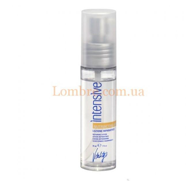 Vitality's Intensive Nutriactive Linfa - Восстанавливающий лосьон для кончиков волос