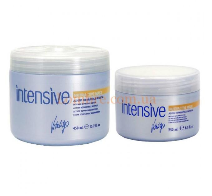 Vitality's Intensive Nutriactive Mask - Питательная маска восстанавливающая с витамином В5 и оливковым маслом