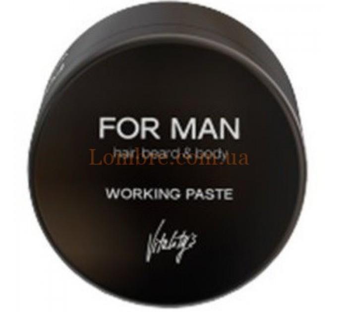 Vitality's For Man Working Paste - Матирующая паста для волос